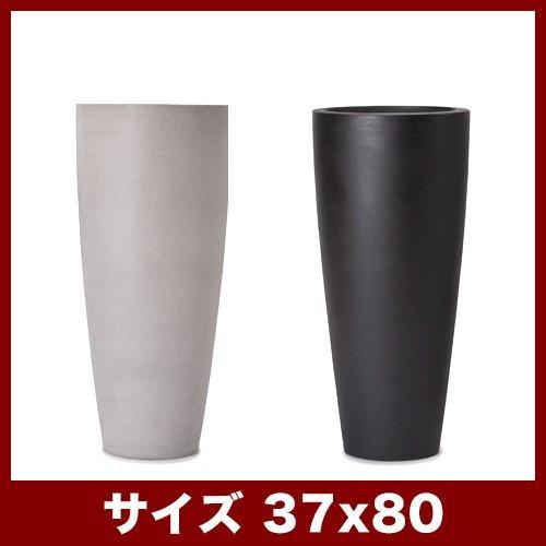 植木鉢 陶器鉢 モノ・ストーン アリエス Mサイズ