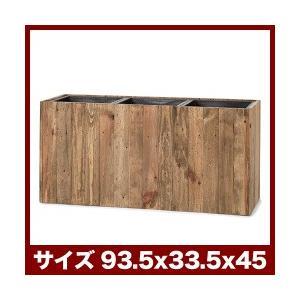 リサイクル・ウッド レクト (樹脂インナー付) 93   ≪植木鉢/大型/おしゃれ/鉢/プランター/木製≫