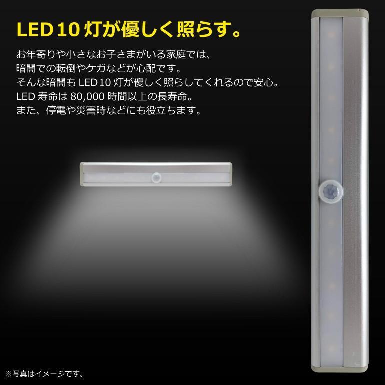 センサーライト 10灯 屋内 LED 照明 人感センサー ライト 暖色 寒色 電池式 送料無料 baris 03