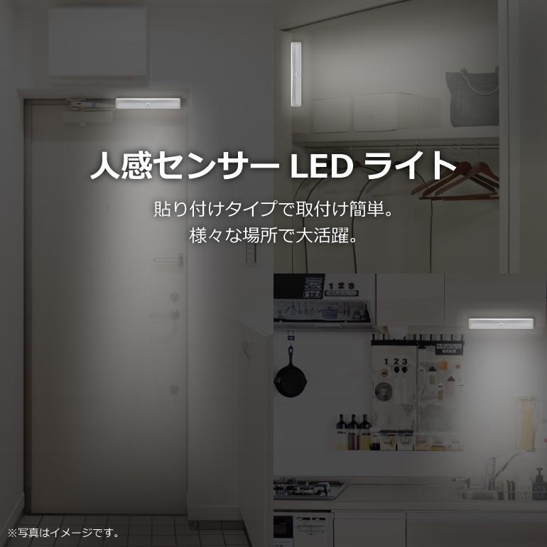 センサーライト 10灯 屋内 LED 照明 人感センサー ライト 暖色 寒色 電池式 送料無料 baris 06
