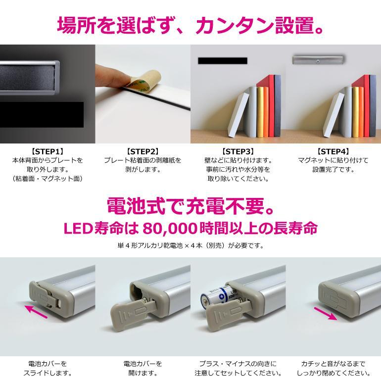 センサーライト 10灯 屋内 LED 照明 人感センサー ライト 暖色 寒色 電池式 送料無料 baris 08