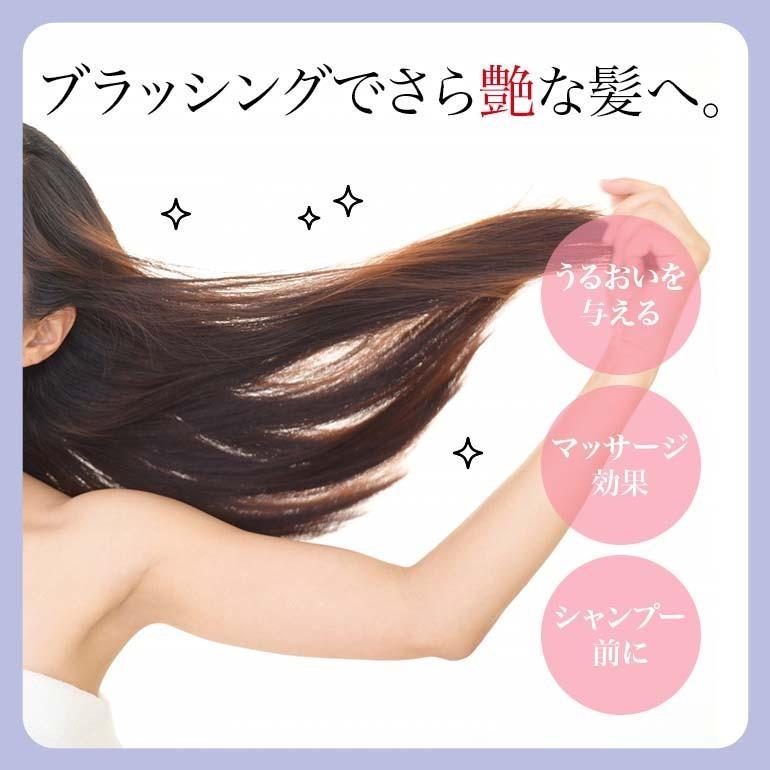 ヘアブラシ 魔法のようなヘア ブラシ 絡まない  艶髪 ヘアケア サラサラ くし サラサラ  ストレート ヘアケアコンパクト 枝毛 抜け毛 乾燥  櫛 美髪 送料無料|baris|04