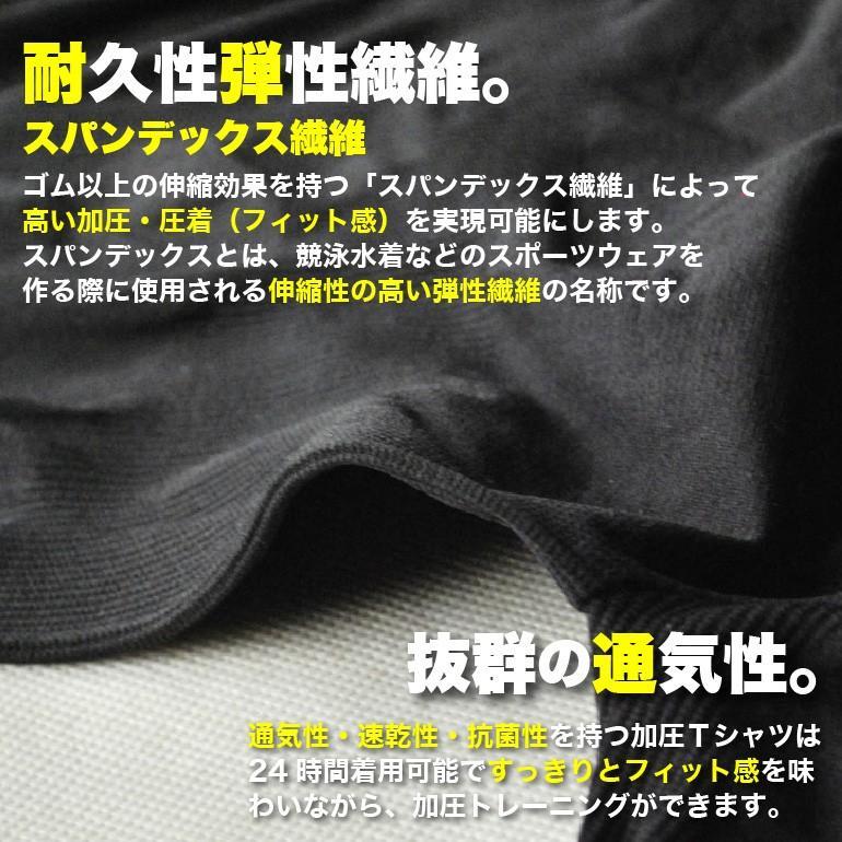 加圧シャツ 加圧インナー メンズ 半袖 姿勢矯正 猫背矯正 体幹筋 加圧 お腹 引き締め 半袖 メール便 送料無料|baris|03