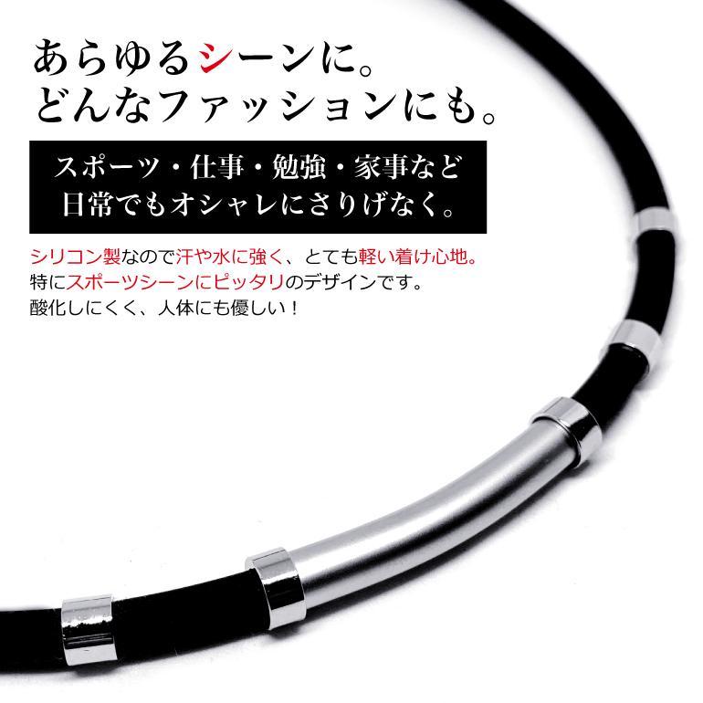 磁気ネックレス カット可能 シリコン スポーツ おしゃれ 全5色 送料無料 baris 02