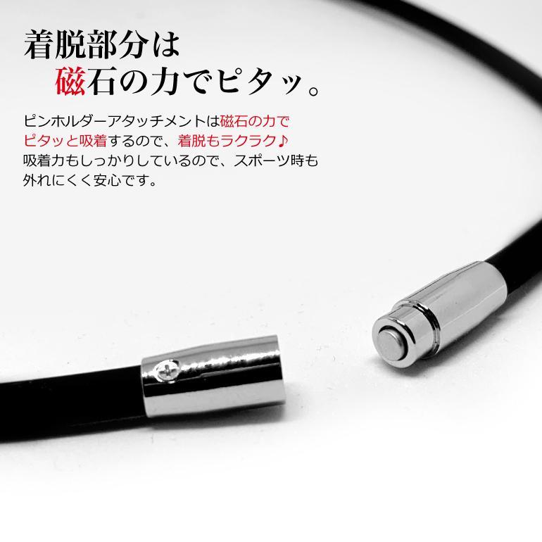 磁気ネックレス カット可能 シリコン スポーツ おしゃれ 全5色 送料無料 baris 05