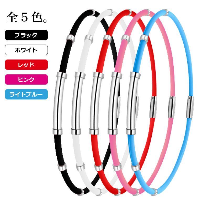 磁気ネックレス カット可能 シリコン スポーツ おしゃれ 全5色 送料無料 baris 07