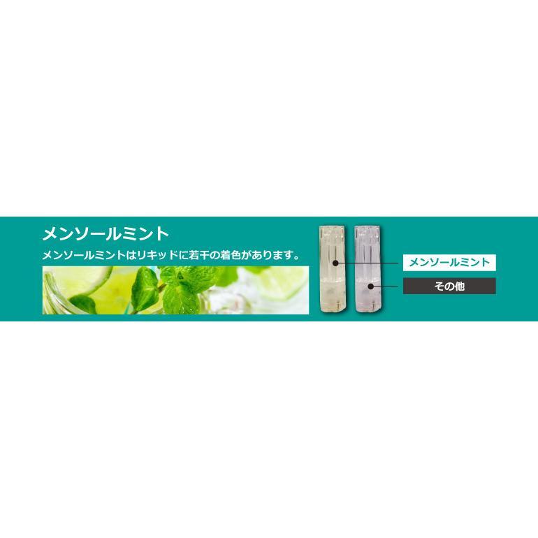 プルームテックプラス 互換カートリッジ Ploom TECH + 無味無臭 無香料 メンソール リキッド ニコチンゼロ 新型 プルームテック プラス 5本セット 送料無料|baris|08