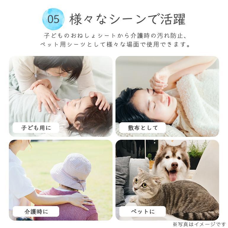 防水シーツ 2枚セット シングル 100×200 おねしょシーツ 綿100% パイル 洗える 介護 ペット 子ども 送料無料|baris|11