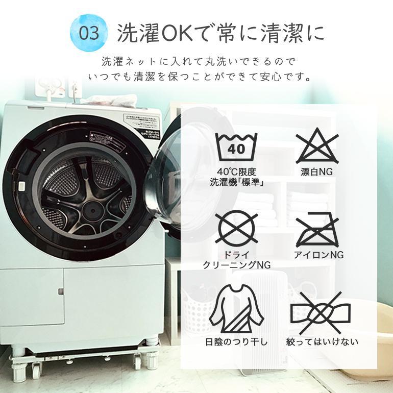 防水シーツ 2枚セット シングル 100×200 おねしょシーツ 綿100% パイル 洗える 介護 ペット 子ども 送料無料|baris|09