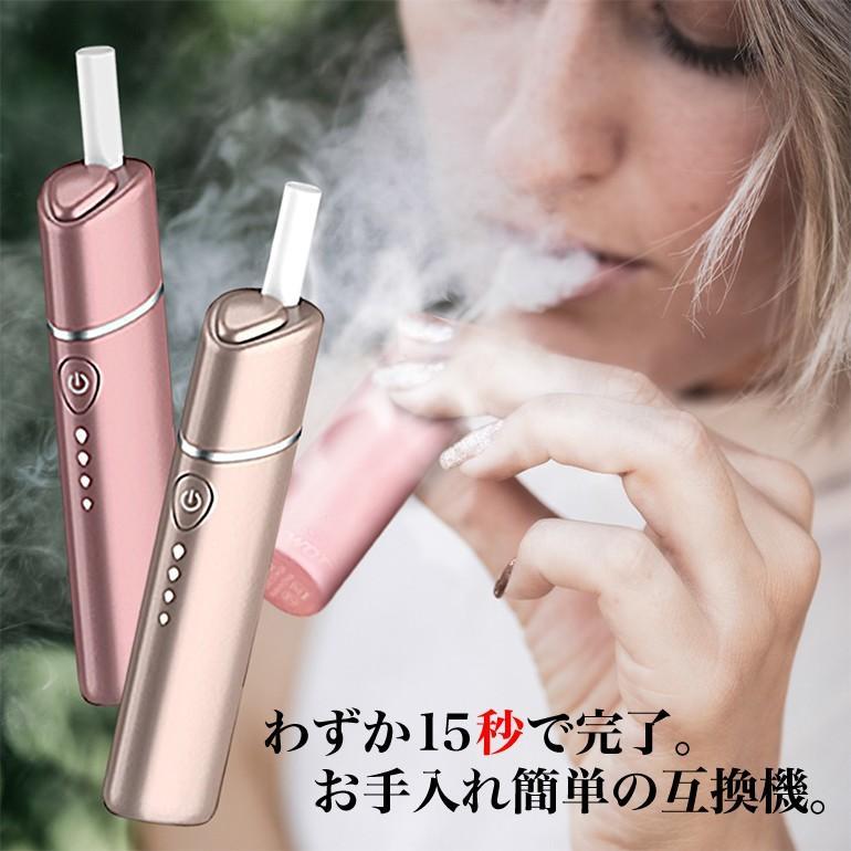 アイコス 互換機 iQOS 互換 40本 連続吸引 互換機 加熱式たばこ 電子タバコ チェーンスモーク 振動 アイコス3 IQOS3 マルチ  新型 送料無料 baris 02