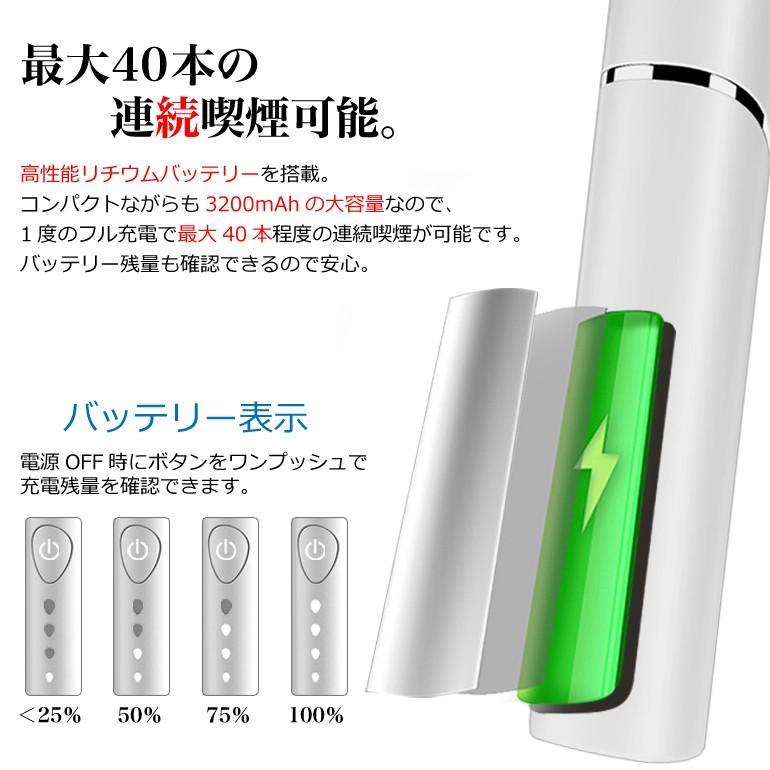 アイコス 互換機 iQOS 互換 40本 連続吸引 互換機 加熱式たばこ 電子タバコ チェーンスモーク 振動 アイコス3 IQOS3 マルチ  新型 送料無料 baris 04