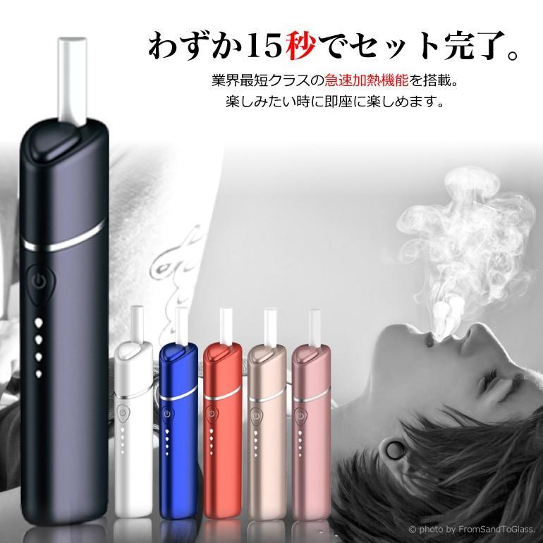 アイコス 互換機 iQOS 互換 40本 連続吸引 互換機 加熱式たばこ 電子タバコ チェーンスモーク 振動 アイコス3 IQOS3 マルチ  新型 送料無料 baris 05