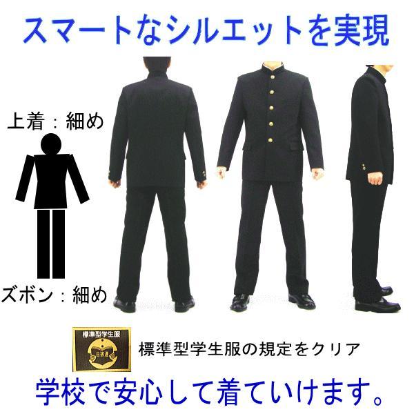 【送料無料】PurePort標準型スマートスタイル学生服上下セット/カッコイイ!スマートスタイル標準型学生服ポリエステル100% baron-hayakawa 02