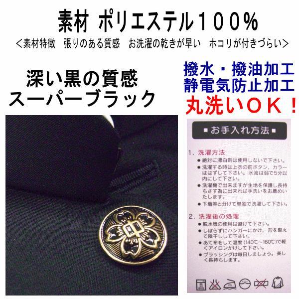 【送料無料】PurePort標準型スマートスタイル学生服上下セット/カッコイイ!スマートスタイル標準型学生服ポリエステル100% baron-hayakawa 04
