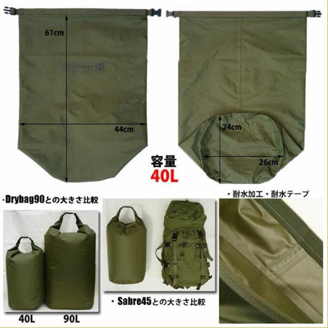 カリマーSF ドライバッグ40(陸上自衛隊/迷彩/バック/ポーチ/防水バック/サバゲー/ミリタリー/アウトドア) baron1533 03