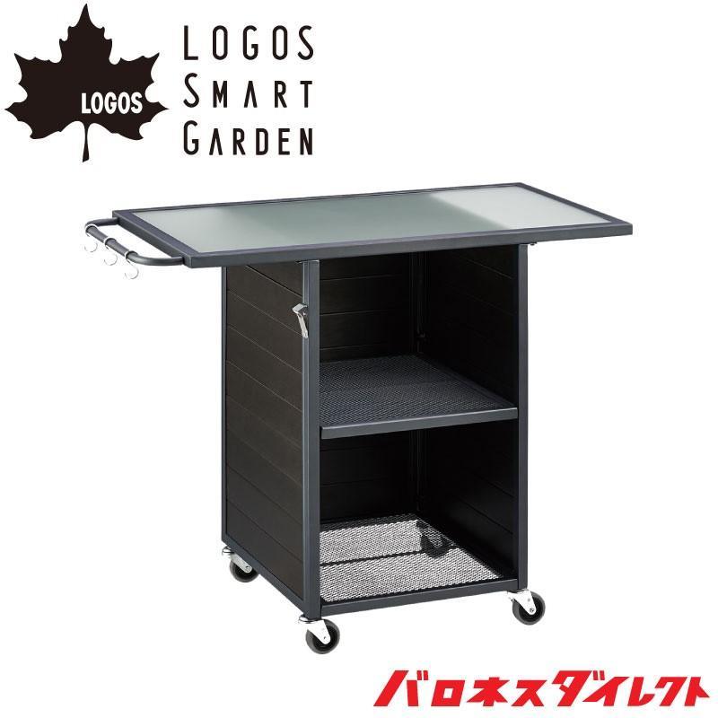 予約注文品 約1週間で出荷 LOGOS Smart Garden (ロゴス スマートガーデン) スタンドカウンター 送料無料