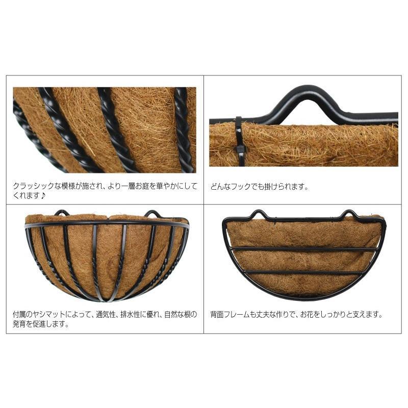 英国 ガードマン GARDMAN クラシック 装飾壁掛けウォールハンギングバスケット ヤシマット付き 40cm baroness 03