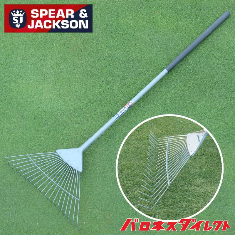 英国 ブランド Spear&Jackson デラックスローンレーキ 送料注意