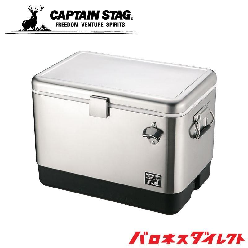 CAPTAIN STAG(キャプテンスタッグ) ステンレスフォームクーラー51L 送料無料