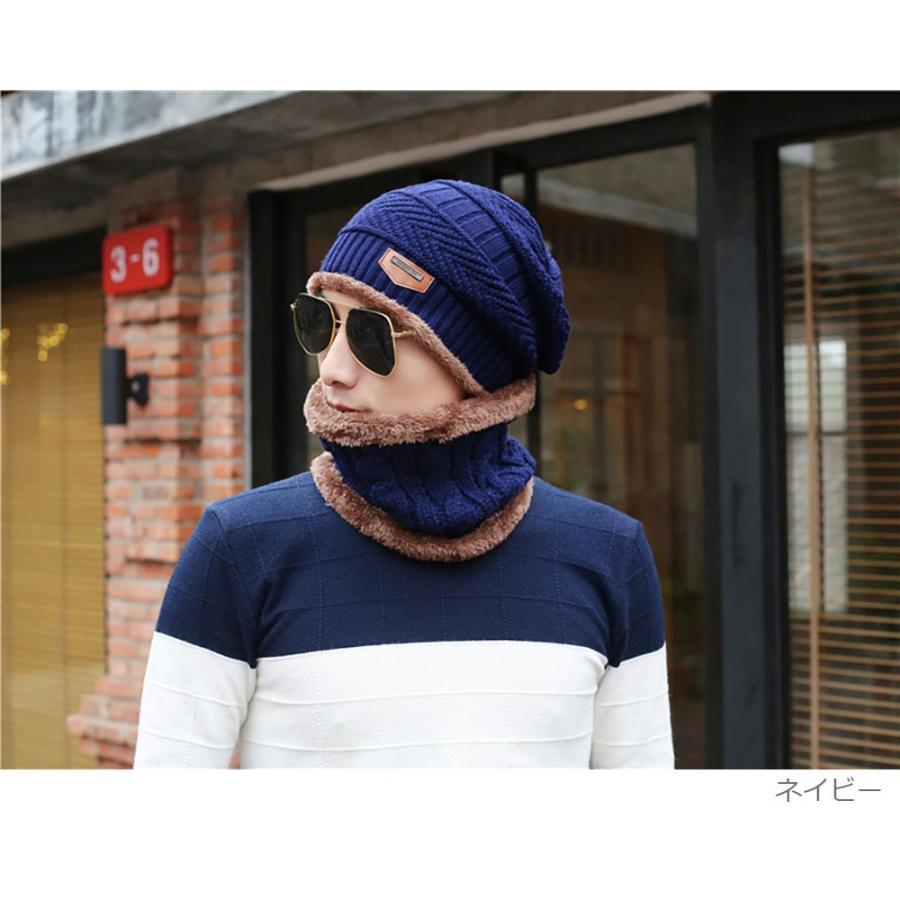 ネックウォーマー ニット帽  2点セット メンズ レディース 帽子 ニット 冬 裏起毛 男女兼用 ニット帽子 ニットキャップ 送料無料 barsado2 13