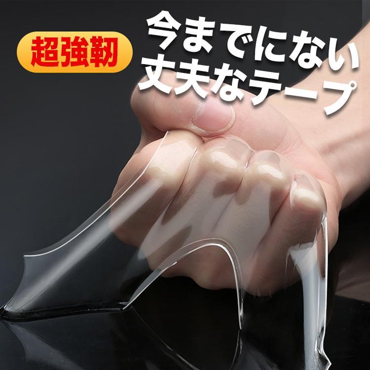 魔法のテープ  両面テープ 超強力 はがせる 強力  テープ カーペット  透明 屋外 洗える 透明 滑り止め 残らない 破れない 透明テープ 厚さ2mm 幅2cm×長さ5m|barsado2|02