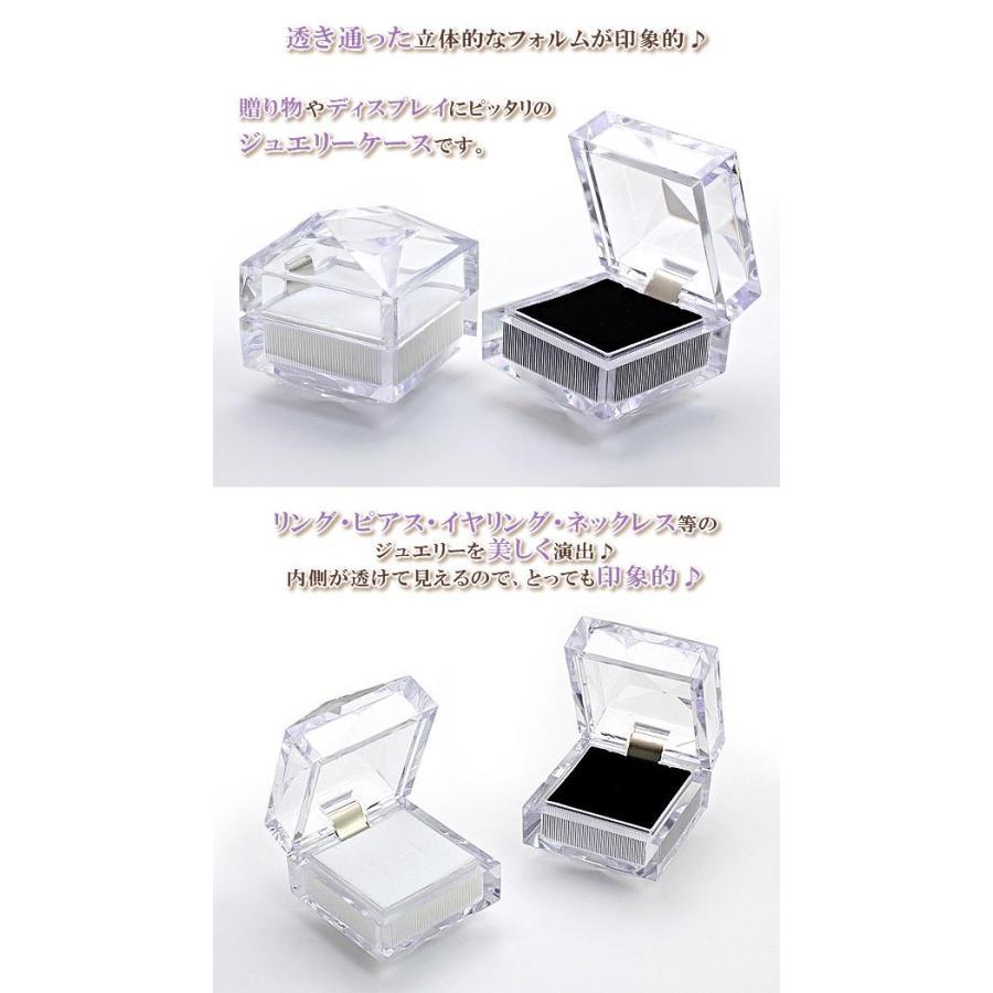 指輪ケース リングケース 指輪 ジュエリーボックス ジュエリーケース ピアスケース 透明 ネックレス 収納 保管 フリマ ネックレス 母の日 ギフト おしゃれ|barzaz|02