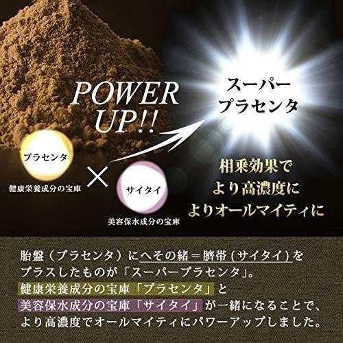 母の滴 プラセンタEX 30日分 60粒 base-shop 03