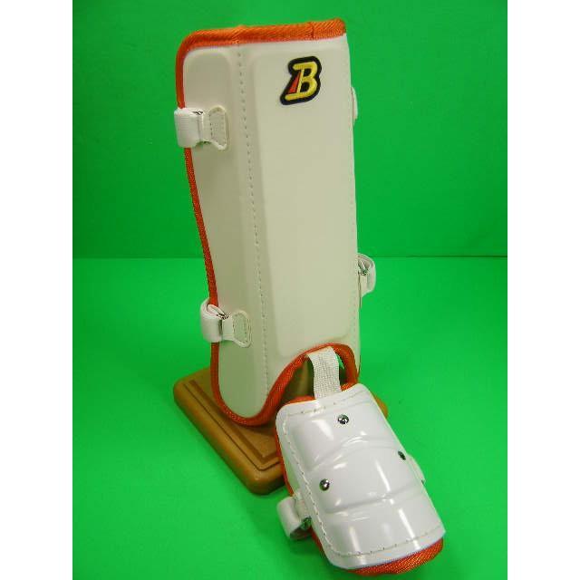 ベルガード BELGARD プロ仕様 合皮巻きタイプ フットガード ロングタイプ ホワイト×オレンジ FG912 レッグ ガード