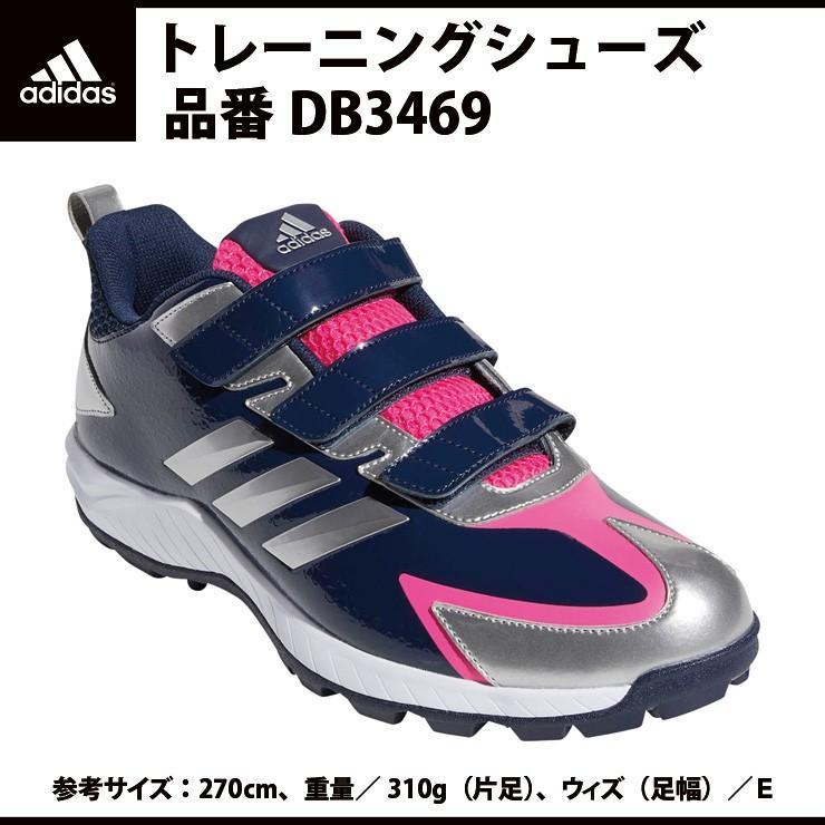 アディダス adidas 野球 トレーニングシューズ アディピュアTR DB3469 adi19ss