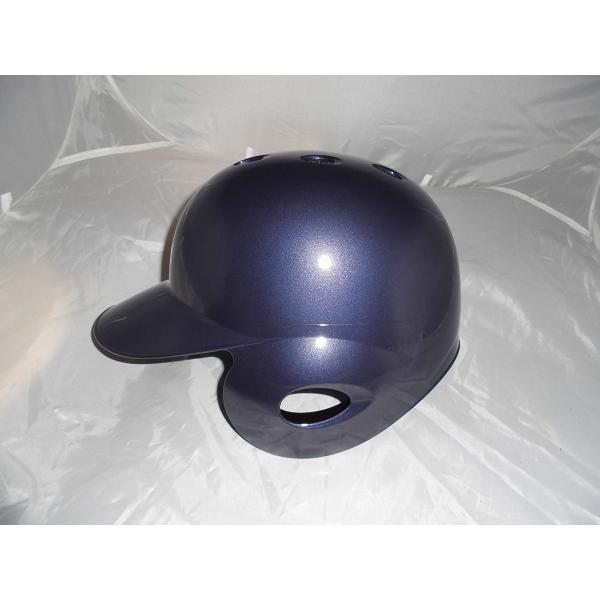 ミズノ ロード限定 軟式用 打者用ヘルメット 右打者用 カラーメタリックネイビー