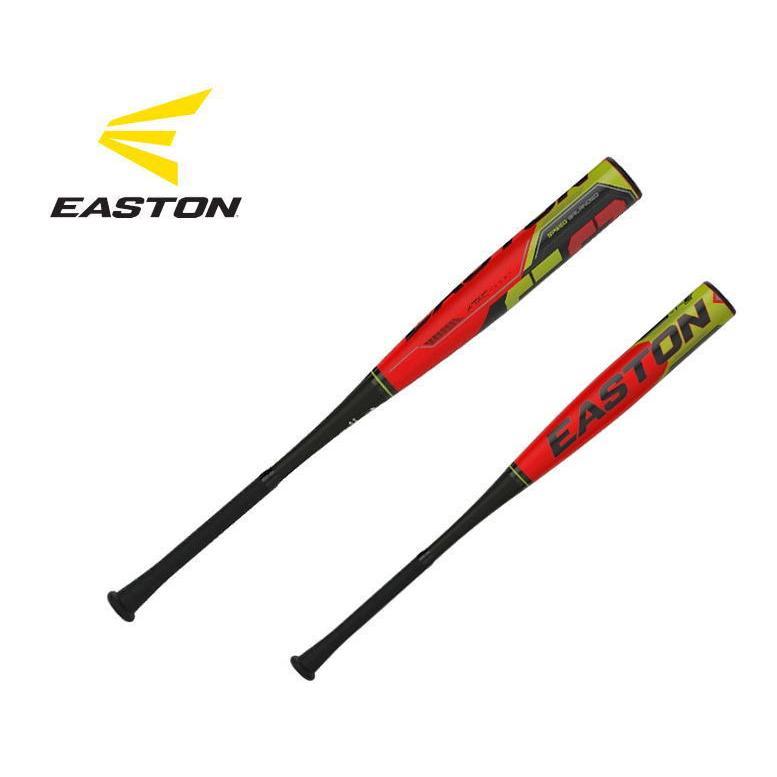 イーストン EASTON S3 ボーイズリーグ専用 中学硬式金属バット BL19S3YB 限定モデル トップミドル 試合専用