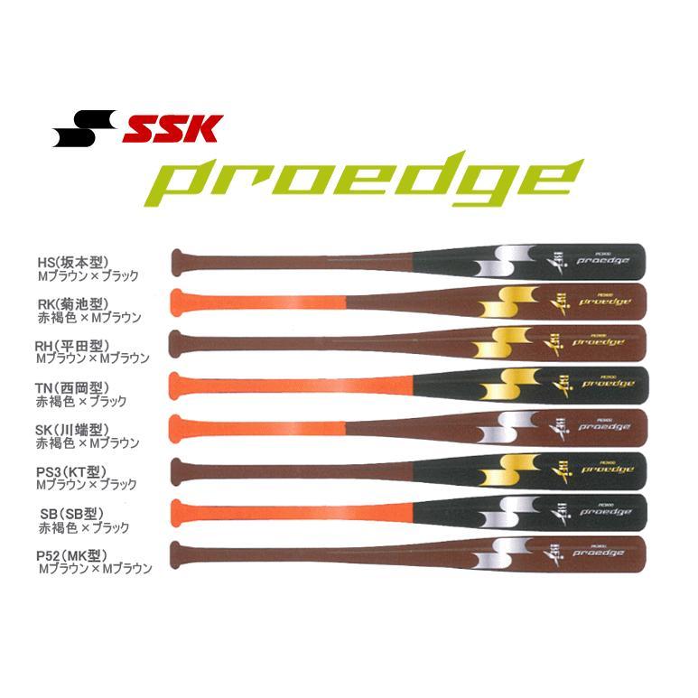 エスエスケイ SSK プロエッジ 硬式木製バット 限定品 PE3100 BFJ公認マーク プロ仕様 プロモデル メイプル材