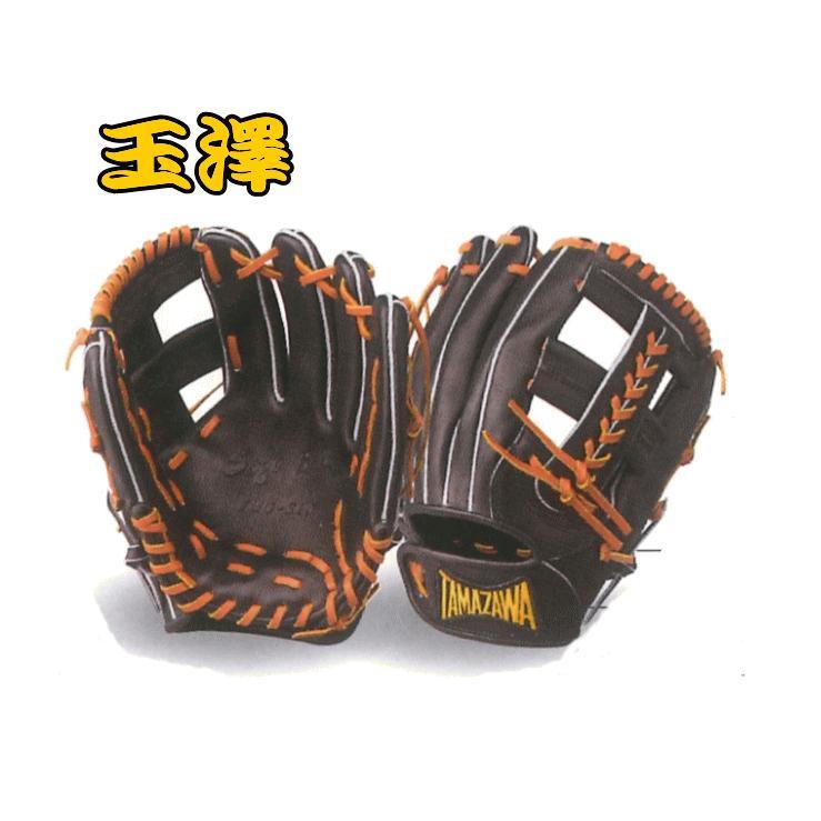 タマザワ 玉澤 ソフトボール用グラブ(小型) TMG-S10 ベースボールTS★