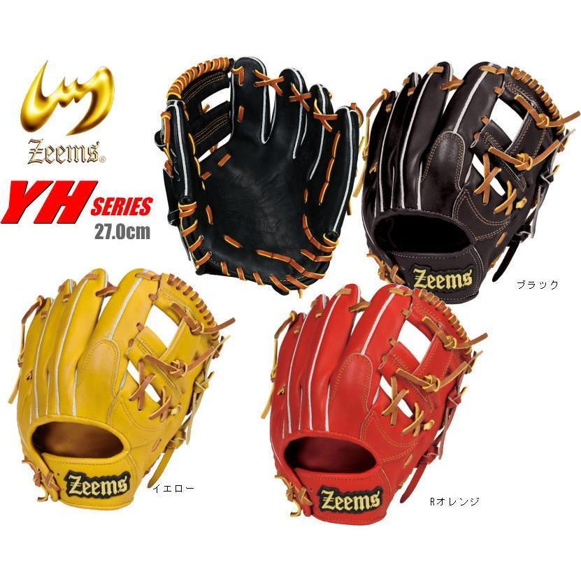 リアル ジームス ZEEMS 軟式グラブ 内野手用 YH-15N YHシリーズ グラブサイズ27.0cm ベースボールTS, イナシ 28ae2929