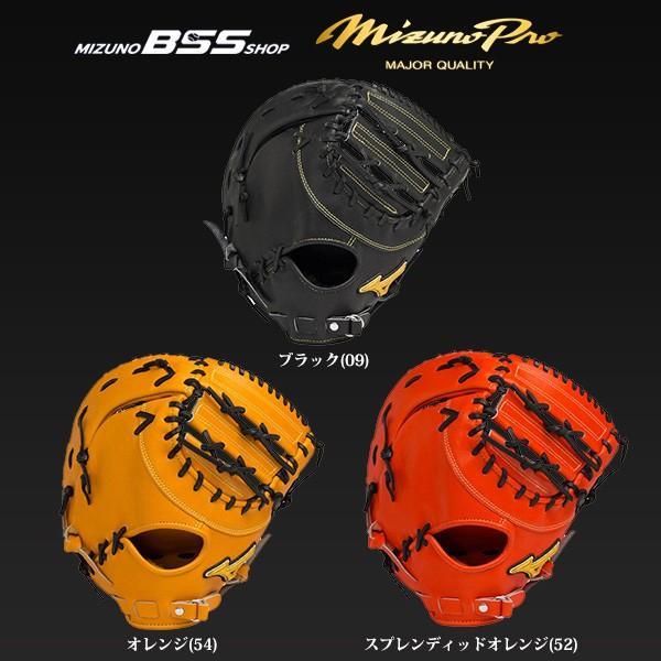 ミズノBSS店限定 ミズノプロ 硬式 一塁手 ファーストミット Speed Drive Technology 1AJFH14020 miz16ss
