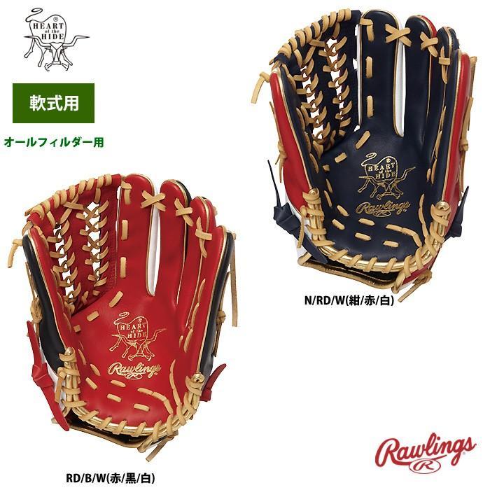 GR9FHGN65 raw19fw HOH GOLD CAMO M号球対応 ローリングス 軟式グラブ 7月下旬発売予定 オールラウンド用