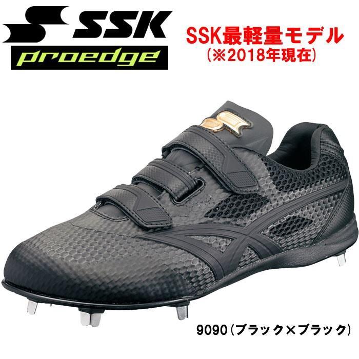 あすつく SSK エスエスケイ proedge 野球 スパイク 金具 軽量 ベルト ベルクロ 高校野球対応 ESF3006 ssk18fw