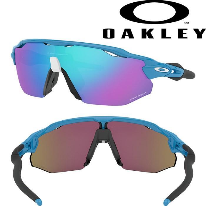 あすつく OAKLEY オークリー サングラス 偏光レンズ RADAR EV Advancer Prizm Sapphire × Sky OO9442-02