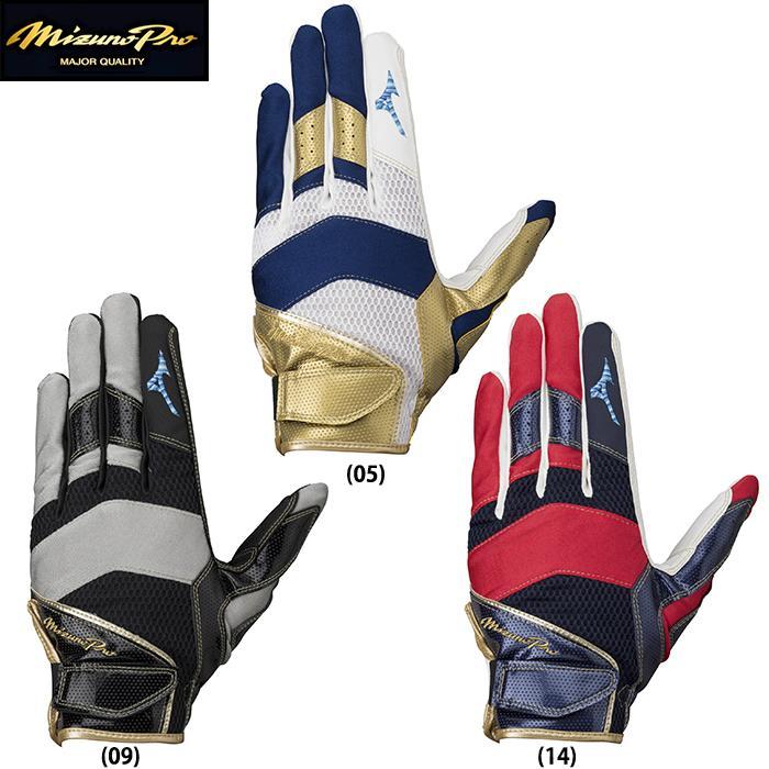 正規品送料無料 あすつく ミズノプロ プレミアムモデル2021 限定カラー 野球用 守備用手袋 守備手袋 Premium Model お気にいる miz21fw 1EJED050 202107-new 1EJED051