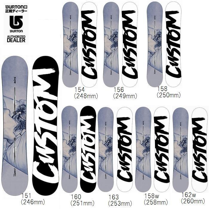 BURTON バートン MENS/メンズ スノーボード 13223101 CUSTOM TWIN FV BOARDS The Channel スノボ スノーボード 2015-2016