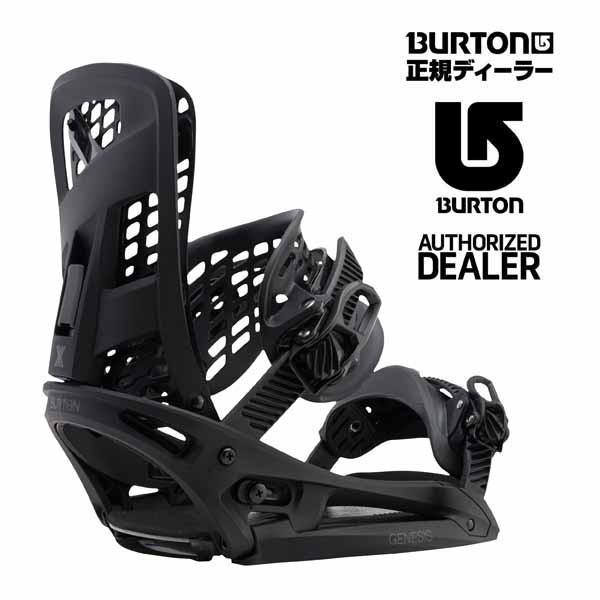 BURTON バートン メンズ スノーボード バインディング 16911101 GENESIS X EST 黒 MARBLE 2016 2017 FW