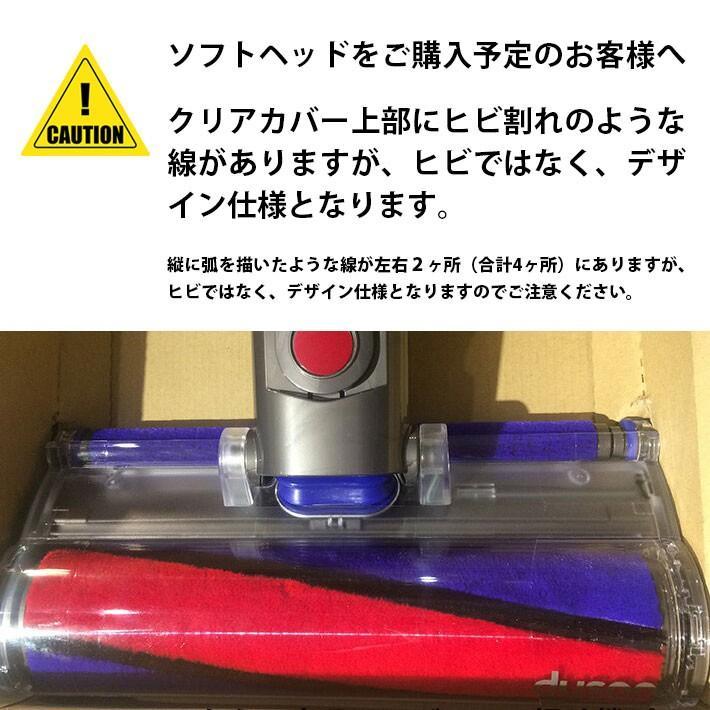 ダイソン 純正 v8 ソフトローラークリーナーヘッド dyson v7 | 新生活 掃除機 掃除 ツール ノズル ハンディクリーナー ハンディ マットレス コードレス パーツ|basicsigns|05