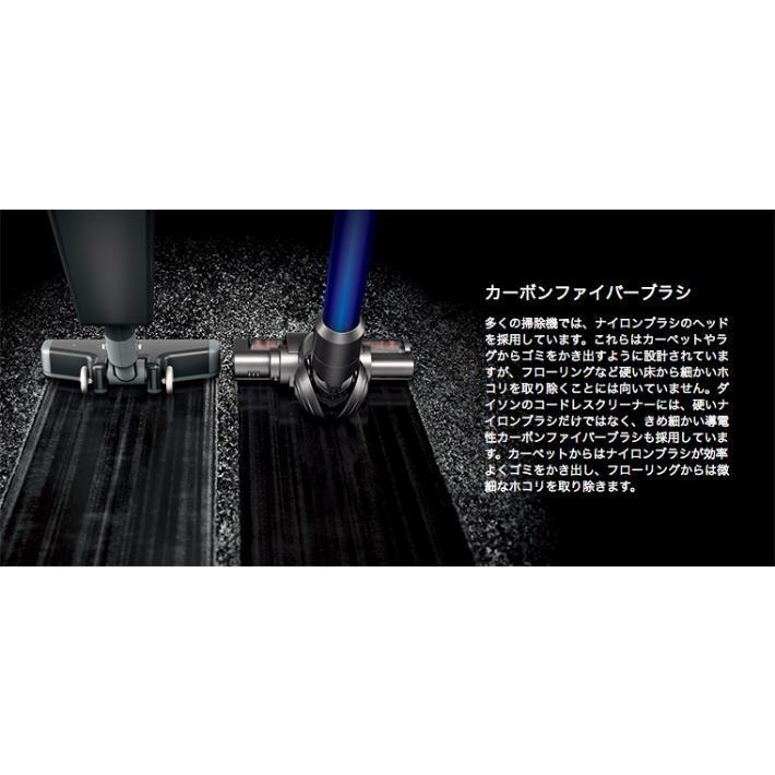 ダイソン 純正 v6 カーボンファイバー モーターヘッド dyson dc61 dc62   新生活 掃除機 掃除 ツール ノズル ハンディクリーナー ハンディ マットレス basicsigns 05
