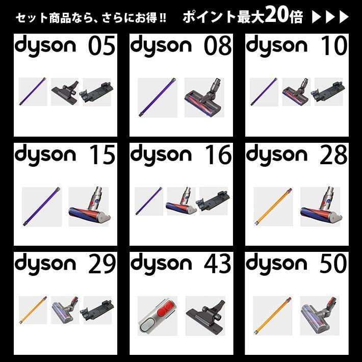 ダイソン 純正 v10 ソフトローラークリーナーヘッド dyson v11    新生活 掃除機 掃除 ツール ノズル ハンディクリーナー ハンディ マットレス コードレス basicsigns 09