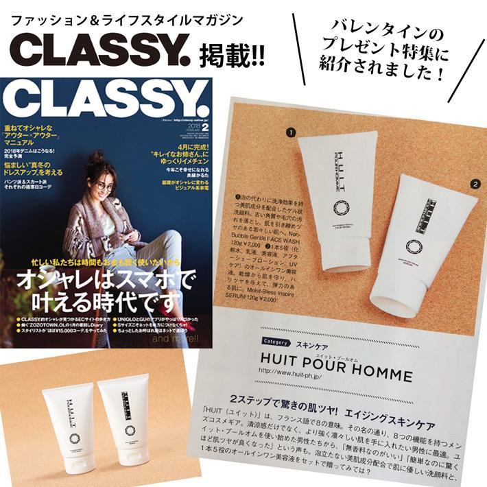 乾燥肌に潤いを与える 洗顔料 男性専用 セラミド スキンケア化粧品 メンズ ユイット・プールオム 120g クリームタイプ|basicsigns|06
