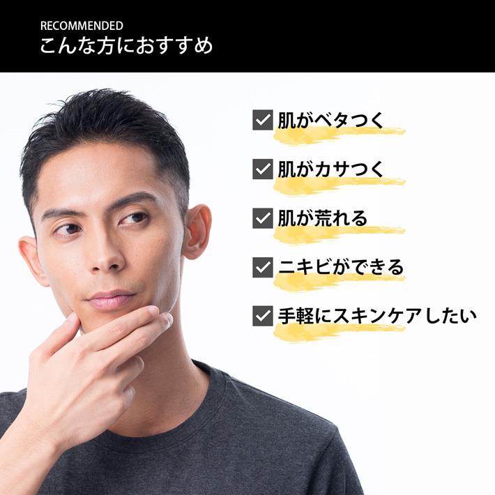 乾燥肌に潤いを与える 洗顔料 男性専用 セラミド スキンケア化粧品 メンズ ユイット・プールオム 120g クリームタイプ|basicsigns|07