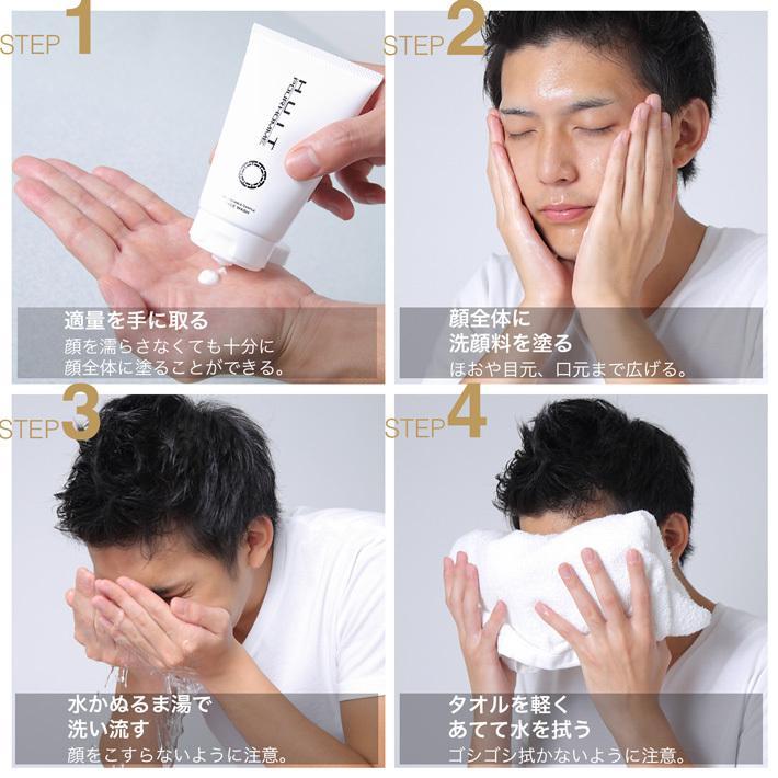 乾燥肌に潤いを与える 洗顔料 男性専用 セラミド スキンケア化粧品 メンズ ユイット・プールオム 120g クリームタイプ|basicsigns|09