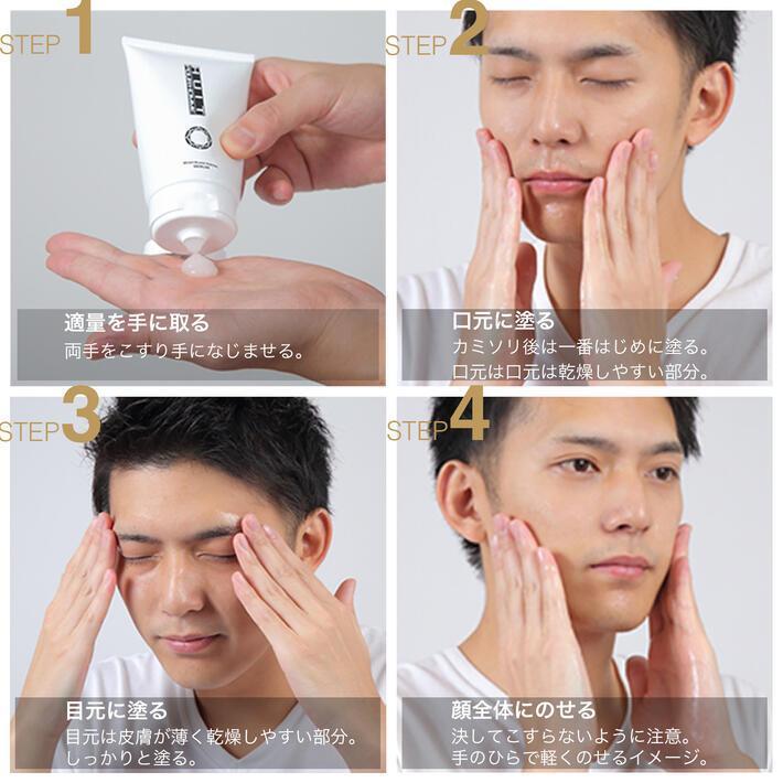 乾燥肌に潤いを与える 男性専用 セラミド スキンケア化粧品 洗顔料 美容液 トライアル セット メンズ ユイット・プールオム 20g|basicsigns|11