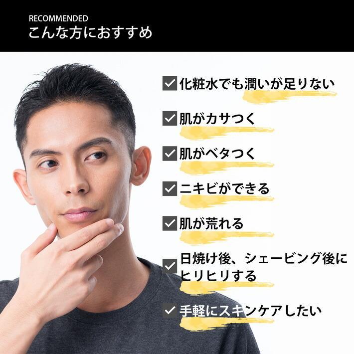 乾燥肌に潤いを与える 男性専用 セラミド スキンケア化粧品 洗顔料 美容液 トライアル セット メンズ ユイット・プールオム 20g|basicsigns|03