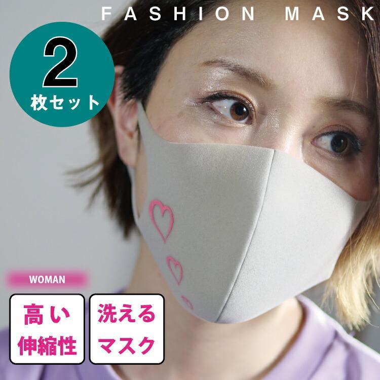 マスク 購入 在庫 あり